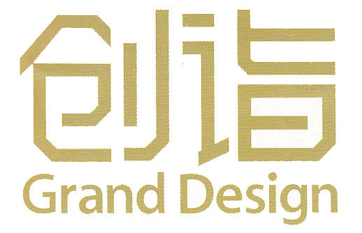 Grand-Design-2012-Dec-Bombana001.jpg